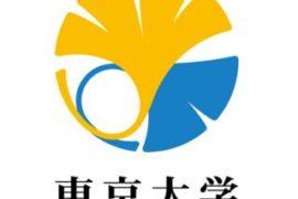 University of Tokyo Masters Scholarship 2017/2018