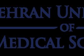 TEHRAN UNIVERSITY OF MEDICAL SCIENCES (TUMS) SCHOLARSHIP 2017/2018